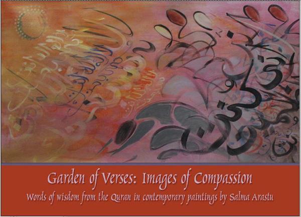 Salma Arastu copy